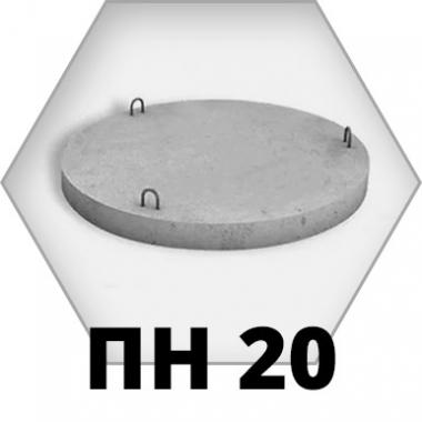 Днища колодцев ПН 20