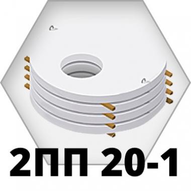 Крышки колодцев 2ПП 20-1