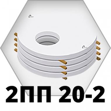 Крышки колодцев 2ПП 20-2