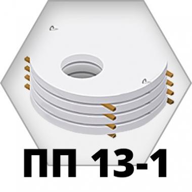 Крышки колодцев ПП 13-1