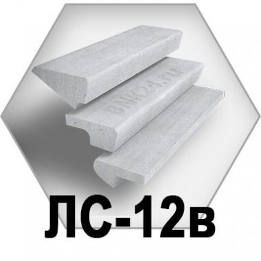 Лестничные ступени ЛС-12 верхняя