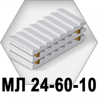 Лестничный марш МЛ 24-60-10
