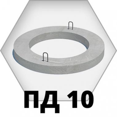 Опорное кольцо ПД 10