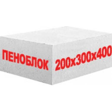 Пенобетонный блок Д-700 200x300x400