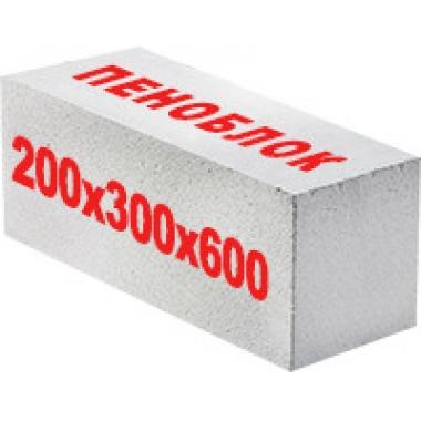 Пенобетонный блок Д-400 200x300x600