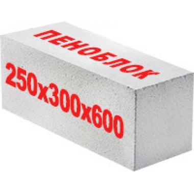 Пенобетонный блок Д-500 250x300x600