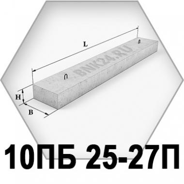 Перемычка брусковая 10ПБ 25-27п