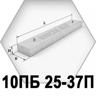 Перемычка брусковая 10ПБ 25-37п