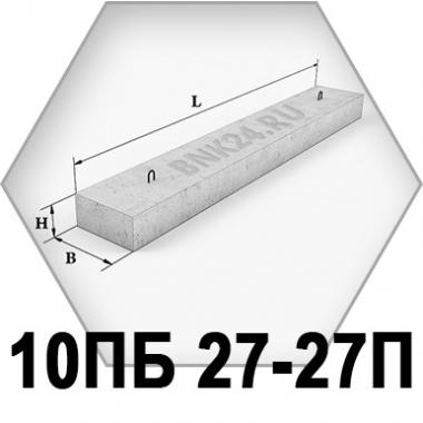 Перемычка брусковая 10ПБ 27-27п
