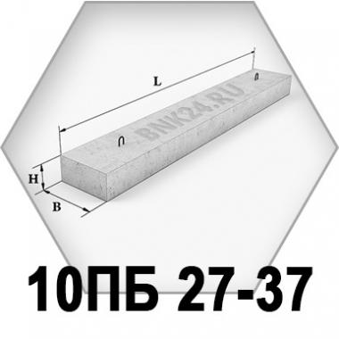 Перемычка брусковая 10ПБ 27-37