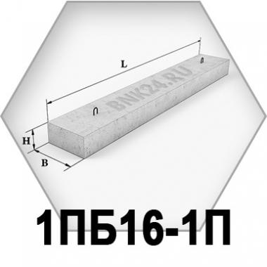 Перемычка брусковая 1ПБ16-1п