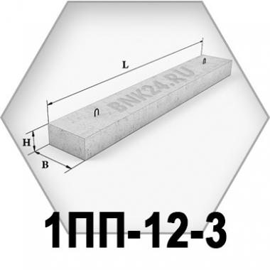 Перемычка плитная 1ПП-12-3
