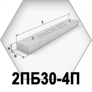 Перемычка брусковая 2ПБ30-4п