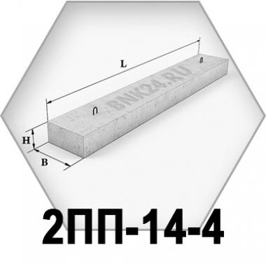 Перемычка плитная 2ПП-14-4