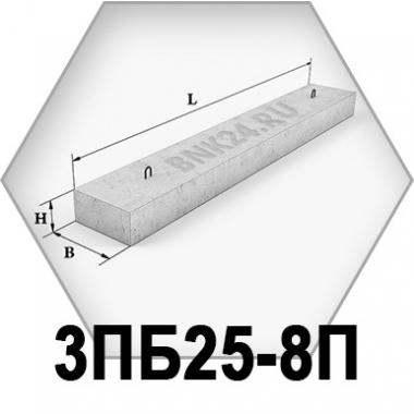 Перемычка брусковая 3ПБ25-8п