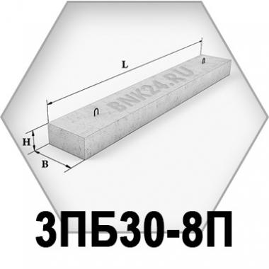 Перемычка брусковая 3ПБ30-8п