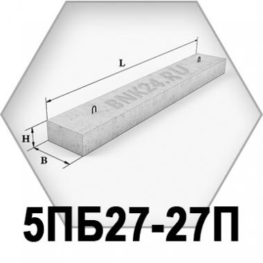 Перемычка брусковая 5ПБ27-27п