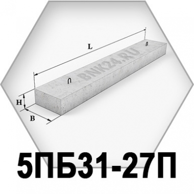Перемычка брусковая 5ПБ31-27п