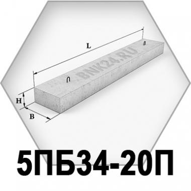 Перемычка брусковая 5ПБ34-20п