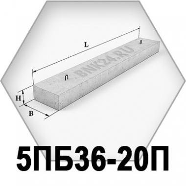 Перемычка брусковая 5ПБ36-20п