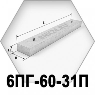 Перемычка плитная 6ПГ-60-31п Г-образная