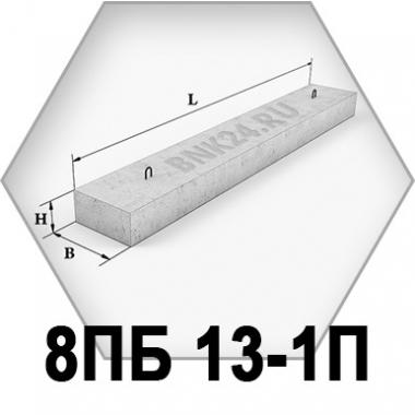 Перемычка брусковая 8ПБ 13-1п
