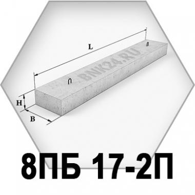 Перемычка брусковая 8ПБ 17-2п