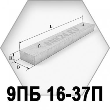 Перемычка брусковая 9ПБ 16-37п