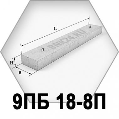 Перемычка брусковая 9ПБ 18-8п