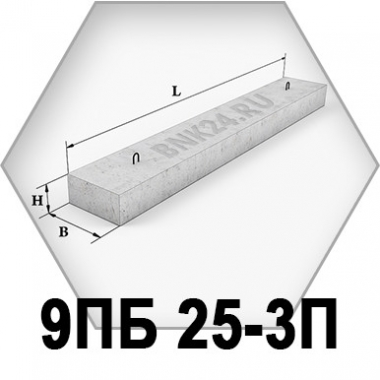 Перемычка брусковая 9ПБ 25-3п