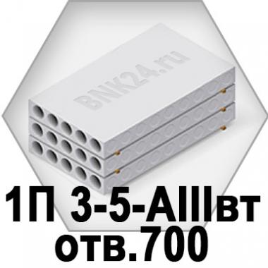 Ребристая плита перекрытия ПРТм 1П 3-5-АIIIвт-отв.700