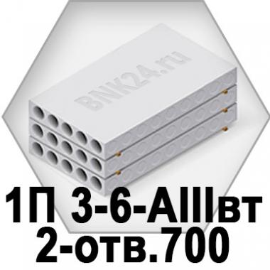 Ребристая плита перекрытия ПРТм 1П 3-6-АIIIвт-2-отв.700
