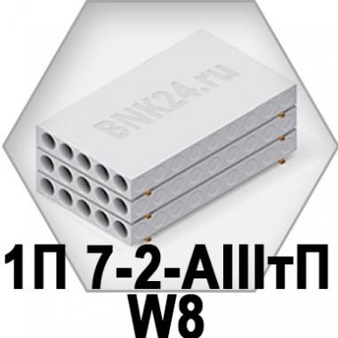 Ребристая плита перекрытия ПРТм 1П 7-2-АIIIтП-W8