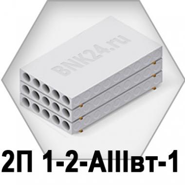 Ребристая плита перекрытия ПРТм 2П 1-2-АIIIвт-1