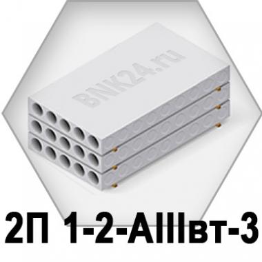 Ребристая плита перекрытия ПРТм 2П 1-2-АIIIвт-3