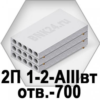 Ребристая плита перекрытия ПРТм 2П 1-2-АIIIвт-отв.-700