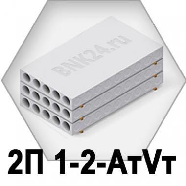 Ребристая плита перекрытия ПРТм 2П 1-2-АтVт