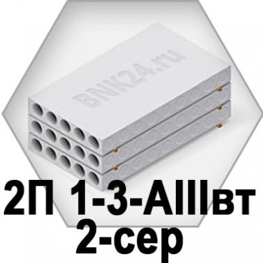 Ребристая плита перекрытия ПРТм 2П 1-3-АIIIвт-2-сер