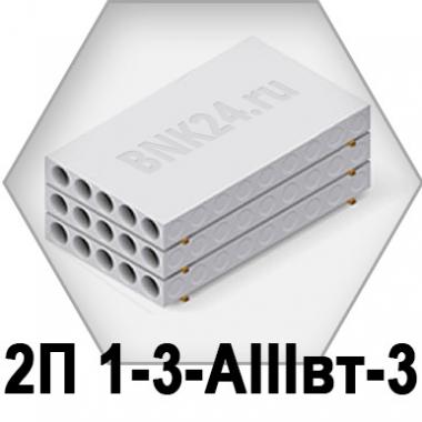 Ребристая плита перекрытия ПРТм 2П 1-3-АIIIвт-3