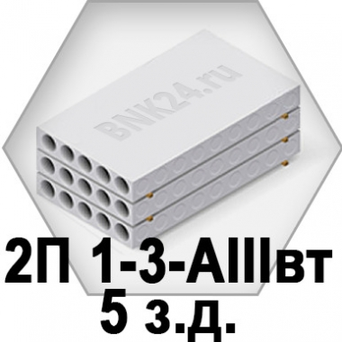 Ребристая плита перекрытия ПРТм 2П 1-3-АIIIвт-5з.д.