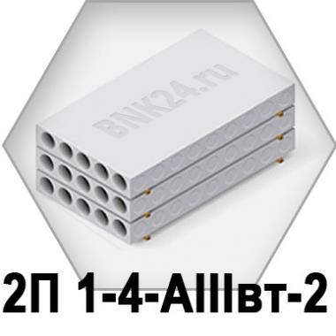 Ребристая плита перекрытия ПРТм 2П 1-4-АIIIвт-2