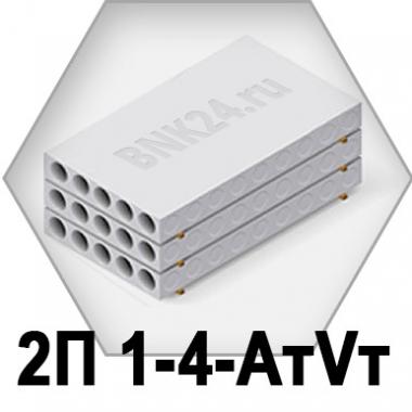 Ребристая плита перекрытия ПРТм 2П 1-4-АтVт