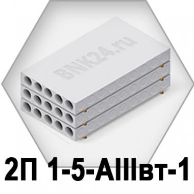 Ребристая плита перекрытия ПРТм 2П 1-5-АIIIвт-1