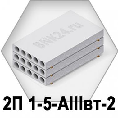 Ребристая плита перекрытия ПРТм 2П 1-5-АIIIвт-2