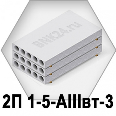 Ребристая плита перекрытия ПРТм 2П 1-5-АIIIвт-3