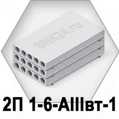 Ребристая плита перекрытия ПРТм 2П 1-6-АIIIвт-1