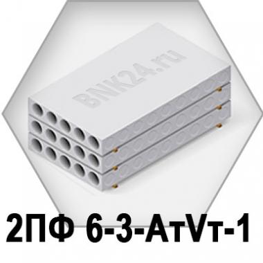 Ребристая плита перекрытия ПРТм 2ПФ 6-3-АтVт-1