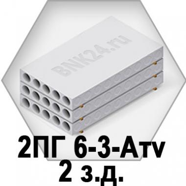 Ребристая плита перекрытия ПРТм 2ПГ 6-3-Атv-2з.д.