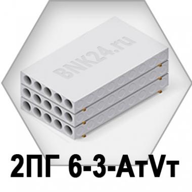 Ребристая плита перекрытия ПРТм 2ПГ 6-3-АтVт