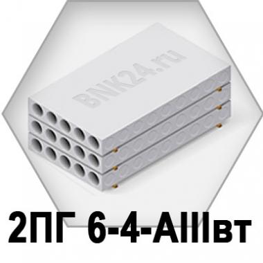 Ребристая плита перекрытия ПРТм 2ПГ 6-4-АIIIвт